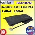 原廠【 PA5107U = 43Wh】Toshiba Satellite L40-A  L50-A P5ot-A S55-A 電池【4芯】