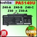 原廠 PA5149U【 Z40-A = 60Wh】Toshiba Tecra Z40 Z50 電池【4芯】